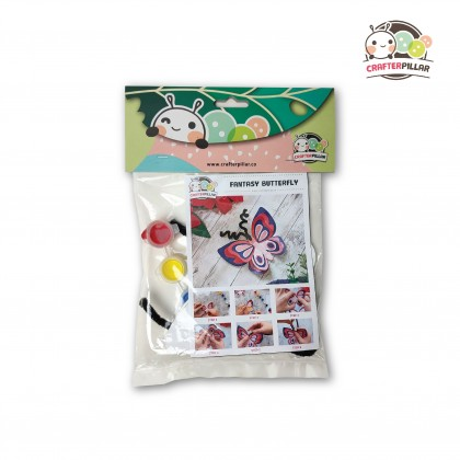 Fantasy Butterfly Paper Craft (Enjoy Special Price for Bundle Purchase)