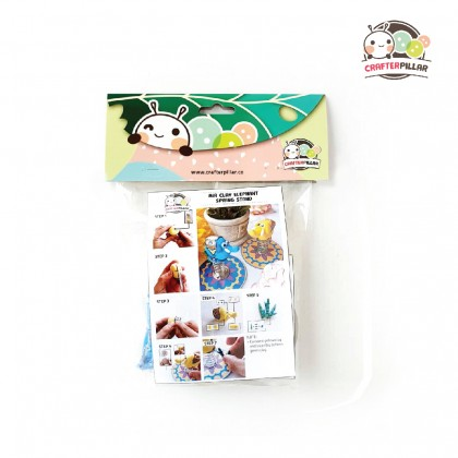 Elephant Spring Stand Air Clay (Enjoy Special Price for Bundle Purchase)