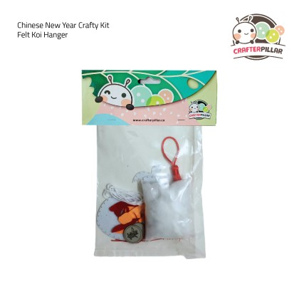 EAST MALAYSIA - Chinese New Year Crafty Kit
