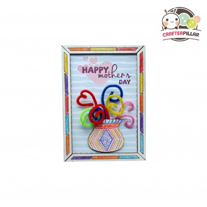 3D Flower Frame Festival Craft (Enjoy Special Price for Bundle Purchase)